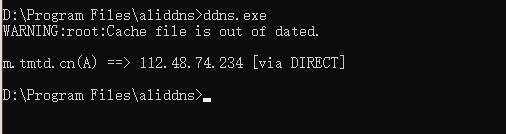 全功能全平台阿里DDNS解析功能